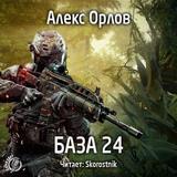 baza24