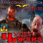 i532ec2d702152 (Копировать)