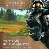 odinochka-2
